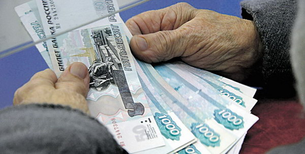 На сколько процентов увеличат пенсию работающим пенсионерам